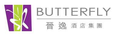 butterfly hospitality